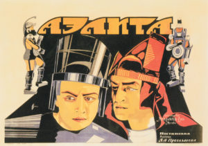 A 1924 Soviet movie poster for Aelita, Queen of Mars. There's your fully automatic luxury gay space communism, right there!